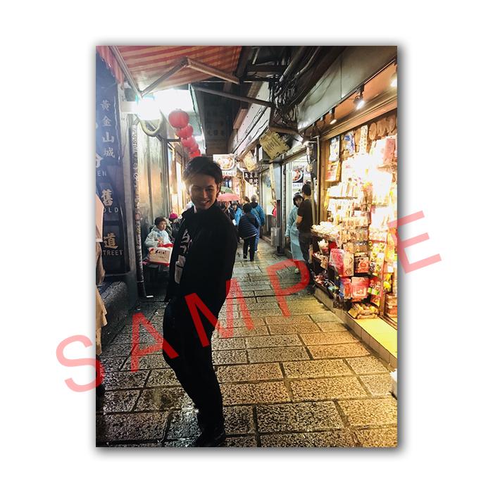 【期間限定】台湾オフショット写真ー佐伯大地Ver.ー