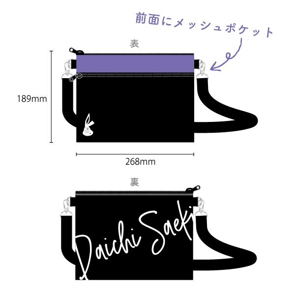 【SALE!!】サコッシュ