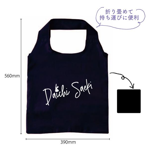 【SALE!!】エコバッグ