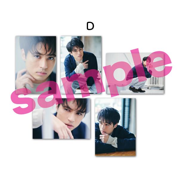 【SALE!!】生写真セットD