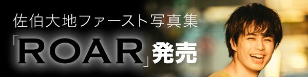 20181017_bnr_01
